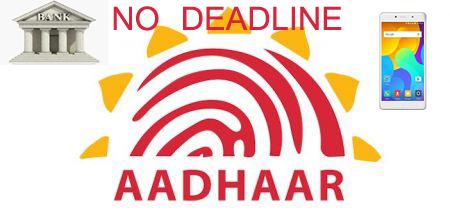 Aadhaar linking deadline