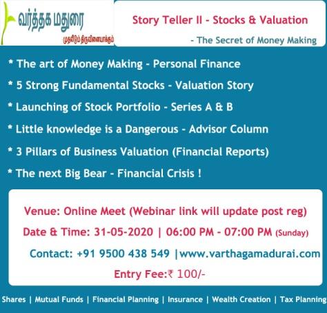 Story Teller II Online Meet