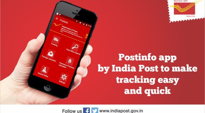 Postinfo India Post App