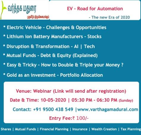 EV - Webinar Varthaga Madurai